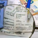 Come si effettua una nota di spesa in versione digitale